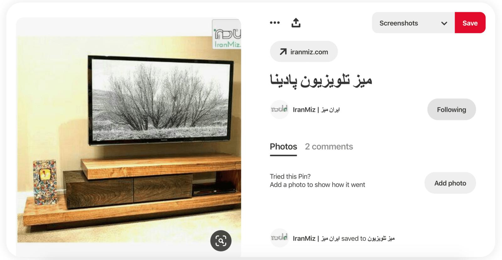 میز تلویزیون پادینا - ایران میز - پینترست