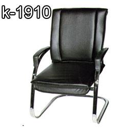 K-1910