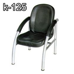 K-125