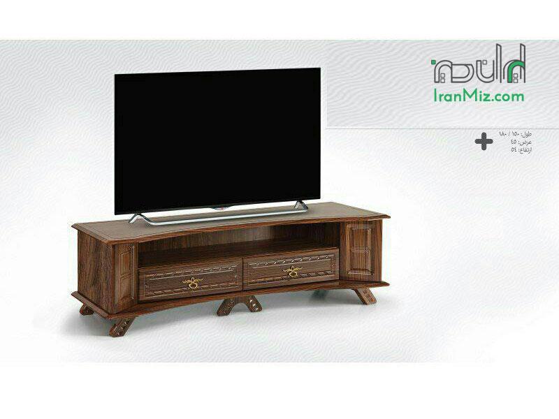 میز تلویزیون راهین