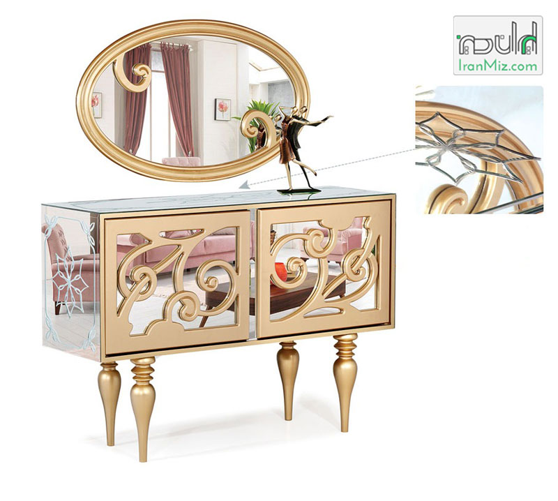 آینه و کنسول ماندانا