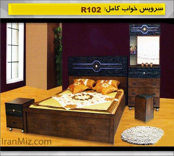سرویس خواب R 102