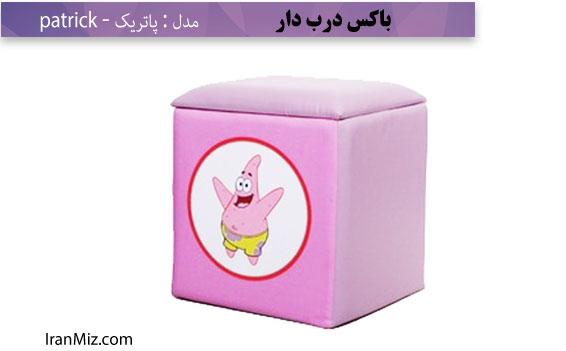 باکس پاتریک