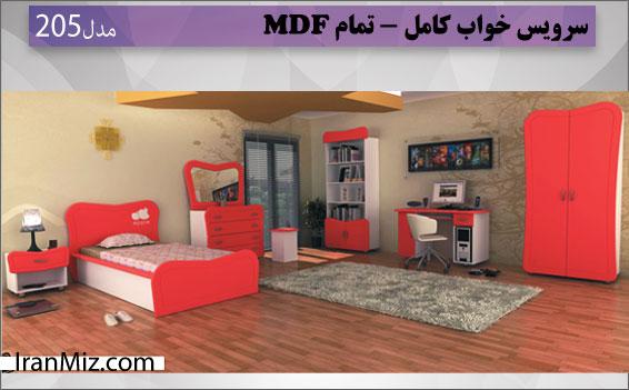 یکنفره 205 ( MDF )