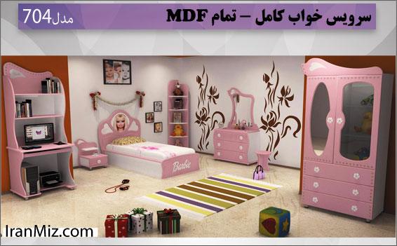 یکنفره 704 ( MDF )