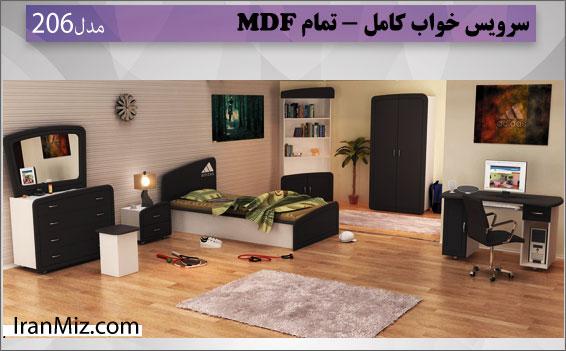 یکنفره 206 ( MDF )