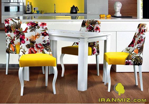 میز نهارخوری HN 46