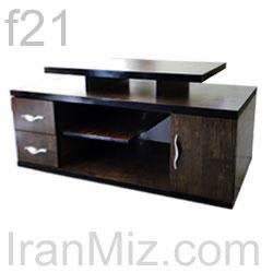میز تلویزیون مدل f21