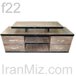 میز تلویزیون مدل F22